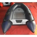 เรือยางหนาพิเศษ 3 ที่นั่ง(รุ่น230) สีกรมท่าตัดดำ พื้นอะลูมิเนียม
