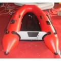 เรือยางหนาพิเศษ 3 ที่นั่ง (รุ่น230) สีแดงตัดดำ พื้นอะลูมิเนียม