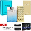 Laurelle Executive Man 100ml + Momentum Gold 100ml. แถมฟรี Urban Man 100ml