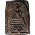 หลวงพ่อแฉ่ง วัดบางพัง จ.นนทบุรี ปี๒๔๘๕ พิมพ์ทรงหนุมานหลังเรียบ
