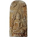 พระท่าเรือพิมพ์เล็กหลวงพ่อชู วัดมุมป้อม จ.นครศรีธรรมราช ปี๐๕ เนื้อผสมผงเก่าพระกรุท่าเรือ