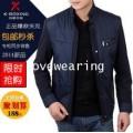JM5704005 เสื้อแจ็กเก็ตชายแฟชั่นเกาหลี รุ่นใหม่ (พรีออเดอร์) รอ 3 อาทิตย์หลังชำระเงิน