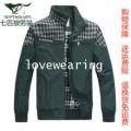 JM5704007 เสื้อแจ็กเก็ตชายแฟชั่นเกาหลี รุ่นใหม่ (พรีออเดอร์) รอ 3 อาทิตย์หลังชำระเงิน