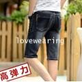 AM5909014 กางเกงลำลองชาย ขาสั้น สไตร์เกาหลี (พรีออเดอร์)รอสินค้า 3 อาทิตย์หลังชำระเงิน