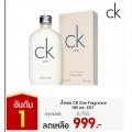 น้ำหอมผู้หญิงขายดีอันดับ 1 CK One100 ml (พร้อมกล่อง ) ช่วงแนะนำ ราคาพิเศษ !!!