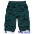 กางเกงขาสั้น กางเกงคาร์โก้ 002