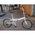 จักรยานพับ Dahon Metro เฟรมอลู สีขาว