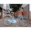 จักรยานแม่บ้าน ทรงคลาสสิค เฟรมเหล็ก สีฟ้า AN DESIGN
