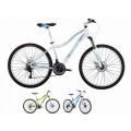 จักรยานเสือภูเขาผู้หญิง TRINX  N106 ล้อ 26 นิ้ว เกียร์ 21 สปีด