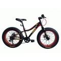 จักรยานล้อโต TRINX  M510D 20 นิ้ว เกียร์ 7 สปีด เฟรมอลูมิเนียม