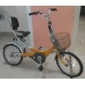 จักรยาน เอนปั่น Giant Revive