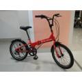 จักรยานพับ แลมโบกินิ วงล้อ20