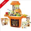 ชุดครัว มีไฟ มีเสียงดนตรี อุปกรณ์ครบชุด Model 8410 - สีส้ม