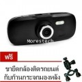 กล้องติดรถยนต์ G1W-X NT96650 Full HD (ฟรี ขายึดกับก้านกระจกมองหลัง) สีดำ