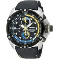 นาฬิกาข้อมือ SEIKO  Velatura Titanium Chronograph Men's Watch รุ่น SPC049P1