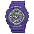 นาฬิกา CASIO G-Shock GA-110DN-6ADR