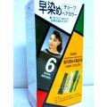 ชุดนํายาย้อมผมพาออน PAON Seven-Eight เบอร์6 สีนําตาลเข้ม