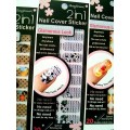 สติกเกอร์ติดเล็บหลายลายหลายสี 96171Nail Cover Sticker Glossy Blossom