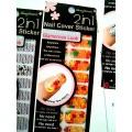 สติกเกอร์ติดเล็บหลายลายหลายสี 96172 Nail Cover Sticker Glossy Blossom