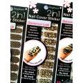 สติกเกอร์ติดเล็บหลายลายหลายสี96116 Nail Cover Sticker Glossy Blossom