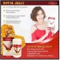 Ausway Premium Bee 1600mg 610-HDA นมผึ้งออสเวย์ 1600 mg 365 เม็ด