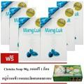 Mang Luk Power Slim สมุนไพรแมงลัก กล่องฟ้า ลดน้ำหนัก สูตรดื้อยา เซ็ต 6 กล่อง แถมสบู่ cintaku 1 ก้อน