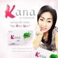 Kana White Strawberry คานะ ไวท์สตอเบอรี่ ฉีก เท กิน ขาวใสมีออร่า 10 กล่อง