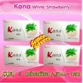 Kana White Strawberry คานะ ไวท์สตอเบอรี่ ฉีก เท กิน ขาวใสมีออร่า 4 กล่อง
