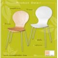 เก้าอี้ Bemdu HB-140
