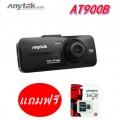 Anytek กล้องติดรถยนต์ รุ่น AT900B (Black)แถมฟรี Micro SD 16GB