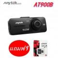 Anytek กล้องติดรถยนต์ รุ่น AT900B (Black)แถมฟรี Micro SD 32GB