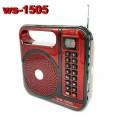 Ozaza ลำโพง MP3 วิทยุ FM แบตเตอรี่ในตัว รุ่น WS 1505(สีแดง)