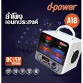 Ozaza Bluetooth Speaker ลำโพงบูลทูธพกพา FM Supported D-Power A18 (White)