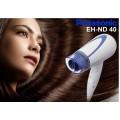 Ozaza Hair Dryer ไดร์เป่าผมพานาโซนิค 1600W รุ่น EH-ND40-A