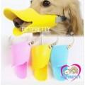 ที่ครอบปากสุนัข ป้องกันกัด รูปปากเป็ดสินค้านำเข้าsize M สีเหลืองวัสดุนิ่ม DUCK QUACK DOG MUZZLE