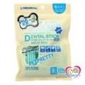Forcans Dog Dental Stick Fresh Calcium 90g S Type ขนมขัดฟันสำหรับสุนัขรสนม จากเกาหลี