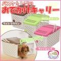 บ็อกใส่สุนัขแมว IRIS P-HC-450 Japan หิ้วได้สบายสีหวานเทรนดี้ สำหรับสุนัข1-8กก.(ชมพู)