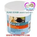 แผ่นเปียกเช็ดคราบน้ำตาสุนัขแมว  8in1 Excel Tear Stain Remover Pads 90 แผ่น