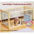 คอกไม้ญี่ปุ่นสำหรับสุนัขคอกไม้ญี่ปุ่นสำหรับสุนัขไซส์ใหญ่(L) รุ่นสลัก สามารถต่อขยายเพิ่มได้