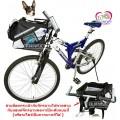 กระเป๋าใส่สัตว์เลี้ยงติดจักรยาน มีตัวเกี่ยวแน่นหนา ใช้ได้กับจักรยานทุกรุ่น เหมาะกับสุนัขนน.1-3.5กก.