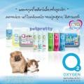 O2 Oxygen Naturalistic Premium Dog shampoo ขนาด 200 mlแชมพูสุนัขสูตรบำรุงขนพรีเมียม