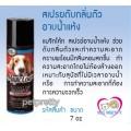 แชมพูสุนัขแมวแบบแห้ง Magic Coat Instant Dry Shampoo Deodorant ขนาด   198.5g