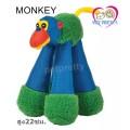 ของเล่นสุนัขนำเข้าCHOMPER DOGGY LONG LEGS Fun! มีเสียงปิ๊บๆ ขนาด22ซม.ยืนได้(Monkey)