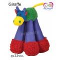 ของเล่นสุนัขนำเข้าCHOMPER DOGGY LONG LEGS Fun! มีเสียงปิ๊บๆ ขนาด22ซม.ยืนได้(Giraffe)
