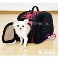 กระเป๋าใส่สุนัข แมว กระต่าย ยี่ห้อ Ibiyayaทรงแบนสีดำ-ชมพูหิ้วมีสายสะพาย รับน้ำหนักได้ 6 kg