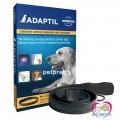 Adaptil collar ปลอกคออะแดบทิลให้สุนัขผ่อนคลาย ลดเครียด ลดก้าวร้าว ขนาดM-L  ยาว62.5 cm