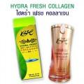 Hydra Fresh Collagen ไฮดร้า เฟรช คอลลาเจน โบทาย่า 15ml.