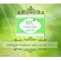 สบู่ชาเขียว หน้าใส ลดสิว BFC Greentea Soap 70g.