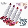 Soul Skin Lip Stick ลิป 2 โทน แนวใหม่ เทรนด์ใหม่ล่าสุดจากเกาหลี No.1 Red Sky