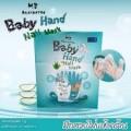 BABY HAND NAIL MASK มาร์คถุงมือ มือเหี่ยวมือแห้ง